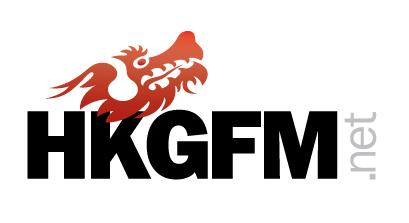 HKGFM_logo_white